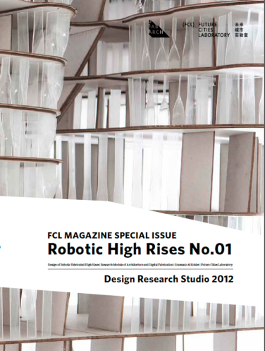 Robotic High Rises 1