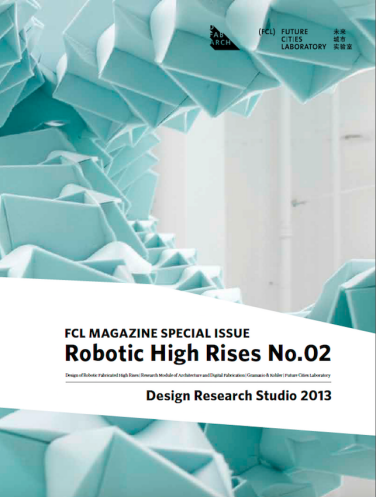 Robotic High Rises 2