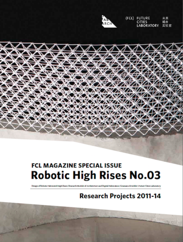 Robotic High Rises 3